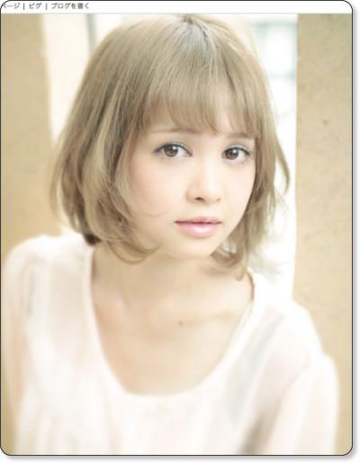 http://ameblo.jp/m-hodaka/entry-11311354686.html