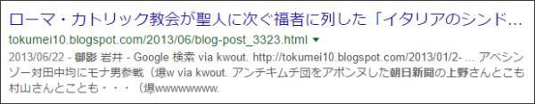 https://www.google.co.jp/#q=site:%2F%2Ftokumei10.blogspot.com+%E6%9C%9D%E6%97%A5%E6%96%B0%E8%81%9E%E3%80%80%E4%B8%8A%E9%87%8E+%E5%BE%A1%E5%BD%B1&*