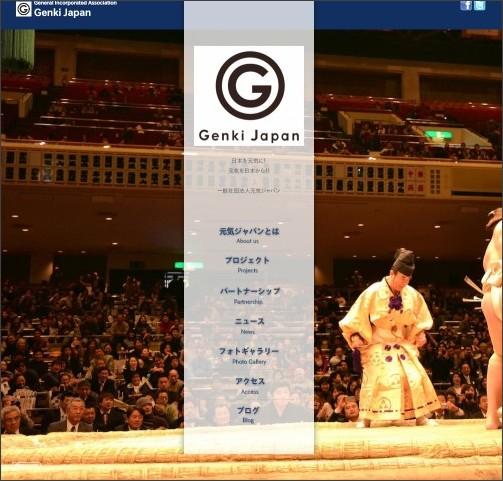 http://genki-japan.com/