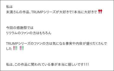 http://ameblo.jp/morningmusume-10ki/entry-12068353193.html