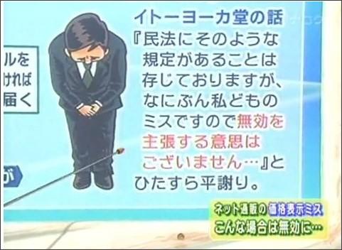 http://www.dotup.org/uploda/www.dotup.org438988.jpg