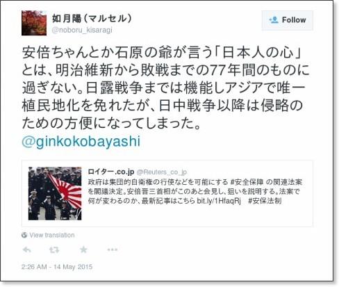 https://twitter.com/noboru_kisaragi/status/598781381980753920