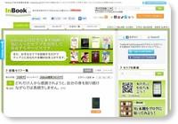 http://inbook.jp/