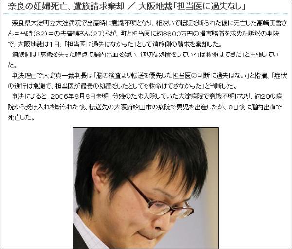 http://www.saga-s.co.jp/news/global/corenews.0.1565299.article.html
