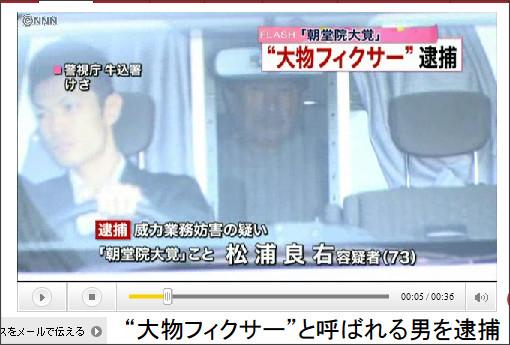 http://www.news24.jp/articles/2014/10/30/07262438.html#