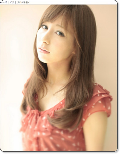 http://ameblo.jp/m-hodaka/entry-11271724979.html