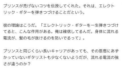http://www.barks.jp/news/?id=1000062467&ref=rss
