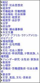 http://www.kyokuto-bk.co.jp/news.phtml