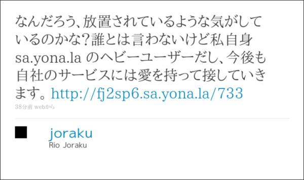 http://twitter.com/joraku/status/15551802933