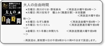 http://www.bs11.jp/?action_public_pgm_detail=true&cid=1&pid=79