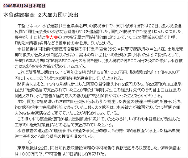 http://tokumei10.blogspot.com/2006/08/blog-post_2591.html