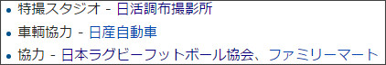 https://ja.wikipedia.org/wiki/%E3%82%A6%E3%83%AB%E3%83%88%E3%83%A9%E3%83%9E%E3%83%B3X
