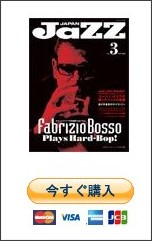 http://www.jazzjapan.co.jp/epub/epub-dl.html