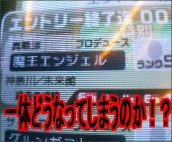 http://blog-imgs-31.fc2.com/r/u/n/runark/yobiko2-53.jpg