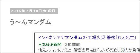 http://tokumei10.blogspot.com/2015/07/blog-post_526.html