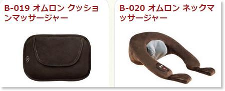 http://www.furusato-tax.jp/japan/prefecture/33211