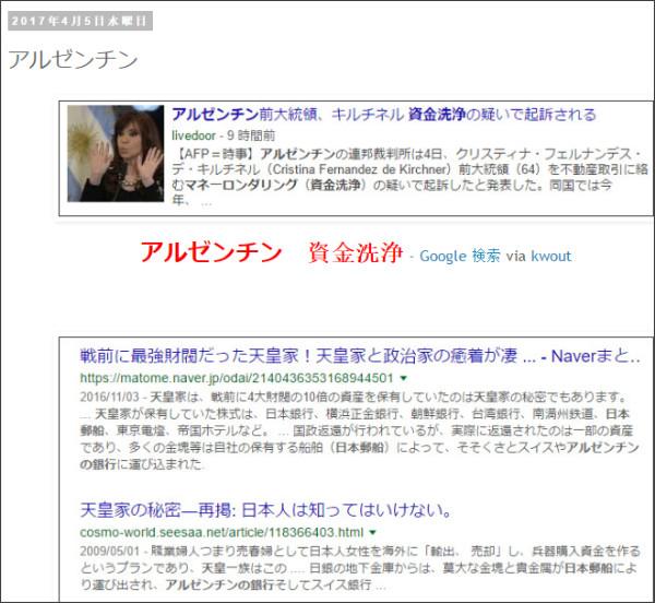 http://tokumei10.blogspot.com/2017/04/blog-post_50.html