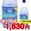 クリスタルガイザー スパークリング ライム (無果汁・炭酸水)(1.25L*12本入)
