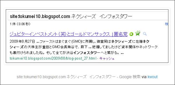 http://tokumei10.blogspot.com/2011/02/zozotownde.html