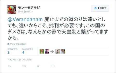 https://twitter.com/mojimoji_x/status/656839936776122368