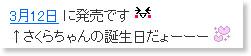 http://ameblo.jp/morningmusume-9ki/entry-11782500937.html