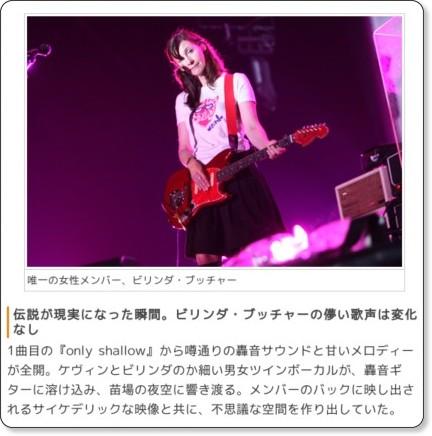 http://journal.mycom.co.jp/news/2008/07/26/011/