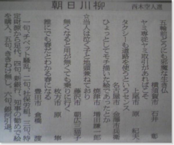 http://2ch.ru.nyud.net/b/src/1206028311800.jpg