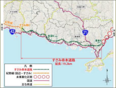 http://www.kkr.mlit.go.jp/kinan/road/tsukuru/susami/index.html