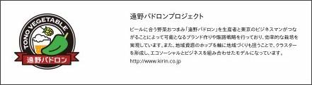 http://machiten.com/exhibition/