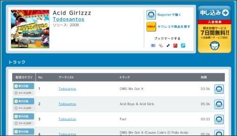 http://www.napster.jp/music/album/12953573