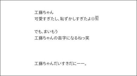 http://ameblo.jp/c-ute-official/entry-12114202313.html