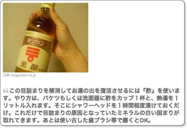 http://matome.naver.jp/odai/2137298919106210401