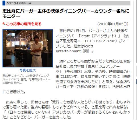 http://www.shibukei.com/headline/6601/