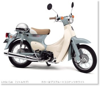http://www.honda.co.jp/motor-lineup/little_cub/photo/index.html