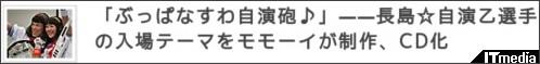 http://www.itmedia.co.jp/news/articles/0903/25/news102.html