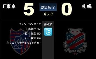 http://www.jsgoal.jp/live/2012/1027/201201000107.html