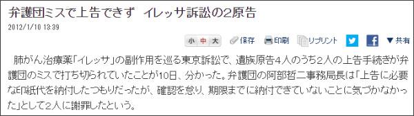 http://www.nikkei.com/article/DGXNASDG10038_Q2A110C1CR0000/