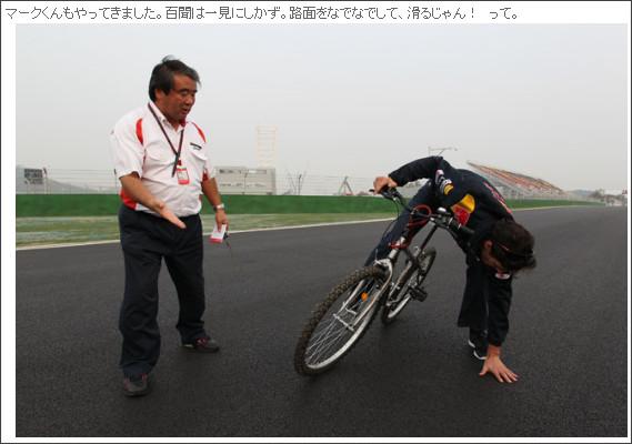 http://blogs.yahoo.co.jp/hirophoto2002/17442693.html