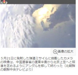 http://www.nikkei.com/article/DGXMZO19994090V10C17A8000000/