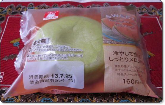 az8 bor rou sha 【食べ物まとめ】美味しかった食べ物ランキング!今月の1位はローソンのゲンコツメンチ!【月末確報】