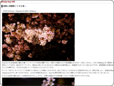 http://d.hatena.ne.jp/OKP/20130406/p1