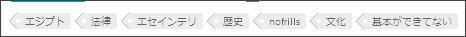 http://b.hatena.ne.jp/entry/nofrills.seesaa.net/article/368320427.html
