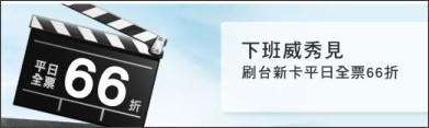 https://www.taishinbank.com.tw/TS/TS02/TS0201/TS020103/TS02010307/TS02010307-SEC?id=8e0529a0-143d-4eae-bd2f-76d7fcb1a0fe