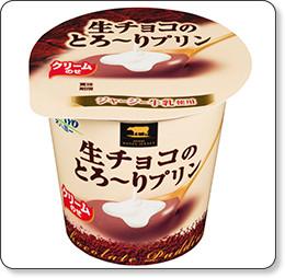 v7g bor rou sha 【食べ物】オハヨーの「ジャージー牛乳のとろ~りプリン」が本当にとろ~りして美味しかったです!