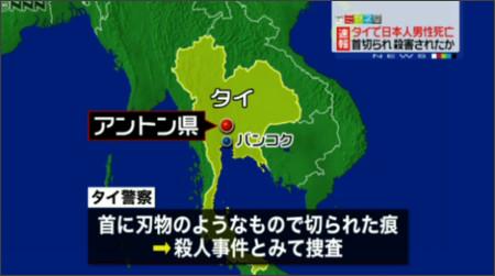 http://headlines.yahoo.co.jp/videonews/nnn?a=20151013-00000040-nnn-int