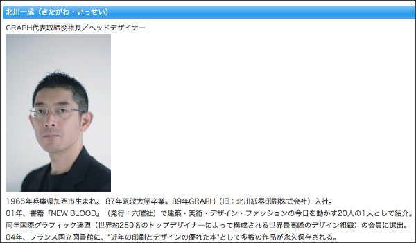 http://www.moshi-moshi.jp/