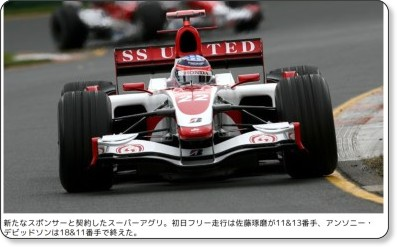 http://www.hobidas.com/auto/motorsports/article/47912_1.html