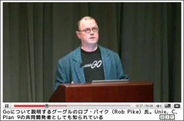 http://www.atmarkit.co.jp/news/200911/11/go.html