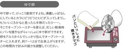http://www.happy-mama.com/11_tenuki/waza/11_kaden_02.html