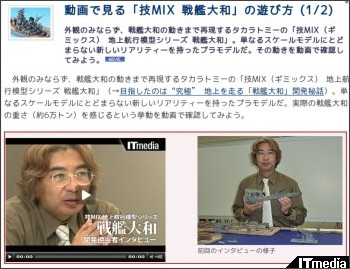 http://plusd.itmedia.co.jp/lifestyle/articles/0909/25/news003.html